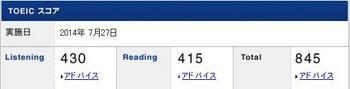 score_140727.JPG